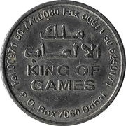 Amusement Token - King of Games (number 2; thin lettering) – obverse
