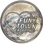 Token - Funk Town Roppongi (1000) – obverse