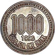 Token - Funk Town Roppongi (1000) – reverse