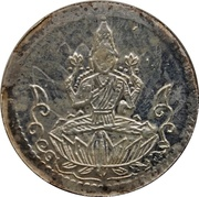 Token (Buddha and Lotus) – obverse