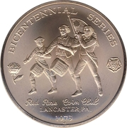 Token - Bicentennial Series (Lancaster Patriot - William Henry) – reverse