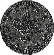 Toughra token – reverse