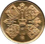 Medal - Elizabeth II (80th Birthday) – reverse