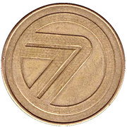 Car Wash Token  - 7 (Grodno) – reverse