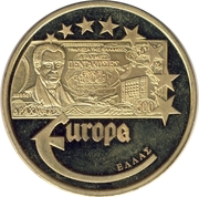 Token - Europe (Greece - 500 Drachmes) – obverse