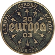 Token - Europe (Greece - 500 Drachmes) – reverse