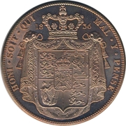 1 Sovereign - William IV (Fantasy) – reverse