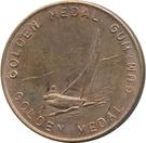 Golden Medal Gum (Sailing) – obverse