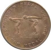 Golden Medal Gum (Swimming) – obverse