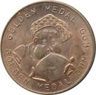 Golden Medal Gum (Wrestling) – reverse