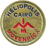 Token - Heliopolis Cairo – obverse