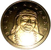 Token - Philippine Centennial (Sultan Kudarat) – obverse