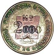 Token - Uzina Tiúma (№ 2000) – reverse