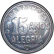 Token - Os Trapalhões (15 Years of Joy) – reverse