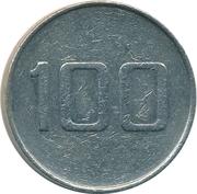 100 Escudos - Casino Madeira – reverse