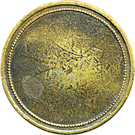 Amusement Token - A.S and A.S – reverse