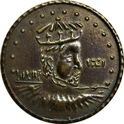 Token - Pirate Toy Coin 1721 – obverse