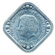 5 Cents - Beatrix (Queen Juliana) – obverse