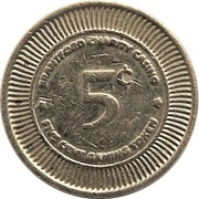 5 Cent Gaming Token - Brantford Charity Casino – reverse