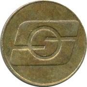 20 Pence – obverse
