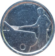 Car Wash Token - Kempe – reverse
