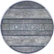 Arcade Token - Formosa (four grooves) – obverse