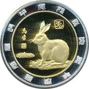 Token - Year of the Rabbit – obverse