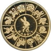 Token - Year of the Rabbit – reverse