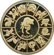 Token - Year of the Dog – reverse