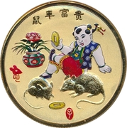 Token - Year of the Rat – obverse