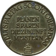 Token - Sparkasse Weltspartag 1968 (Hannover) – reverse