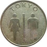 Token - Tetsudokaikan (Tokyo) – reverse