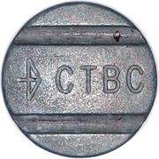 Telephone Token - CTBC (Arrow) – obverse