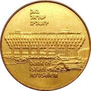 Token - Bank of Israel, Jerusalem – obverse
