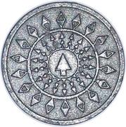 Token - RG (Silver metal) – reverse