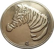 Token - 100th Anniversary of Sofia Zoo (Zebra) – obverse