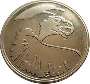 Token - 100th Anniversary of Sofia Zoo (Eagle) – obverse