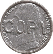 5 Cents (Copy) – obverse