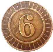 Token - D.N. (6) – reverse