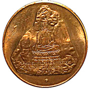 Token (Thai Bhudda) – reverse