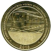 "Metro Token - Saint Petersburg (Train ""Yubileyniy"") – reverse"