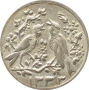 Token - Nowruz (dove) – reverse