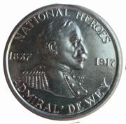 25 Mazuma Play Money (Admiral Dewey) – obverse