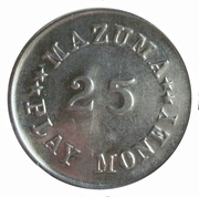 25 Mazuma Play Money (Admiral Dewey) – reverse