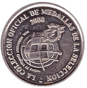 Token - RFEF Medallas de la Seleccion (Sergi) – reverse