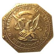 Medal - California Gold Discovery Centennial (Miner Kneeling) – reverse