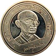 Token - Mohandas Gandhi – obverse