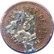Amusement Token - Orism Vender – obverse