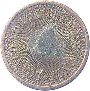 Amusement Token - Orism Vender – reverse