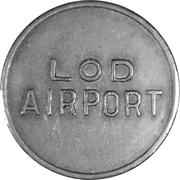 Token - Lod Airport Observation Deck Entrance – reverse
